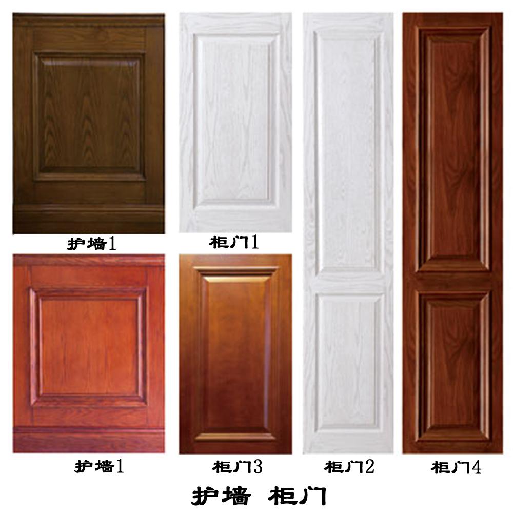 护墙 柜门.jpg